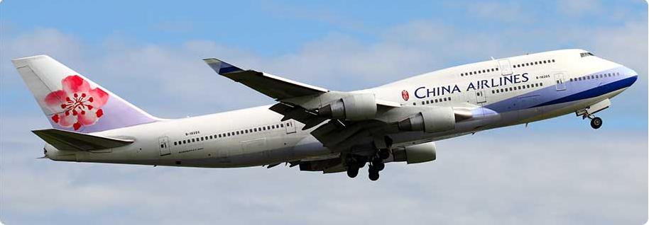 Đi Bắc Kinh bay hãng nào